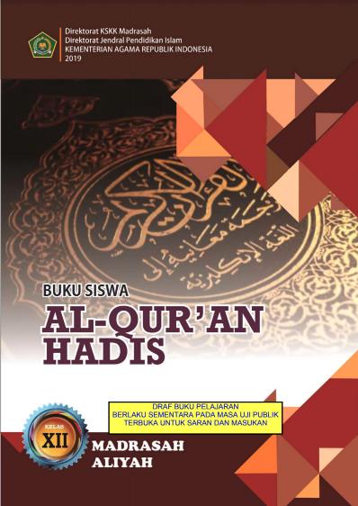 AL-QUR`AN HADITS KELAS XII